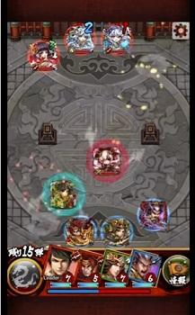 さんすま/対戦プレイPVP