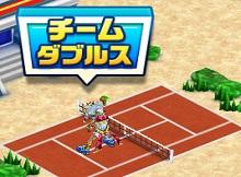 白猫テニス・チーム募集掲示板