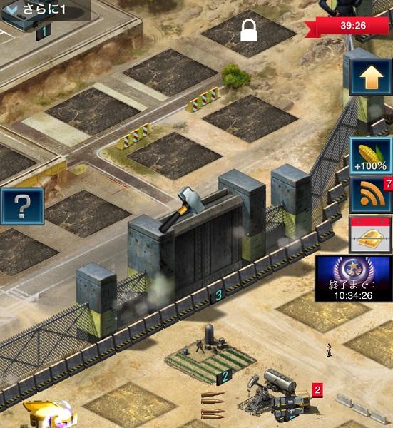 モバイルストライク 基地の建設