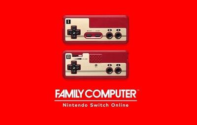 ファミコン コントローラー