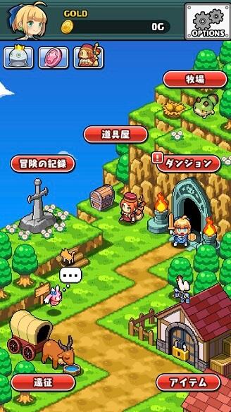 魔女の迷宮 ホーム画面