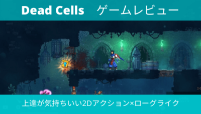 Dead Cells gamereview