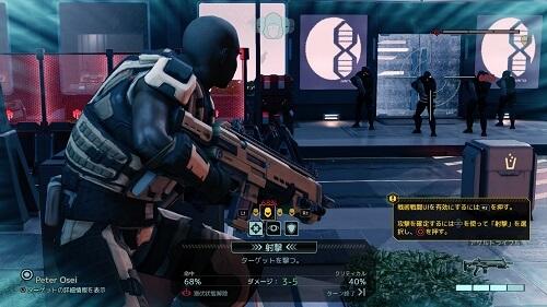 XCOM 2 攻撃画面