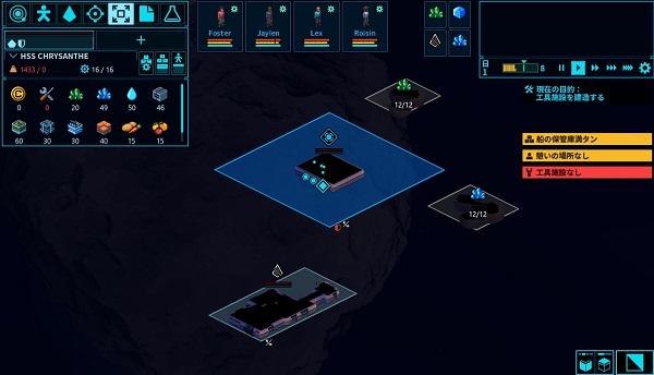 スペースヘブン 惑星画面