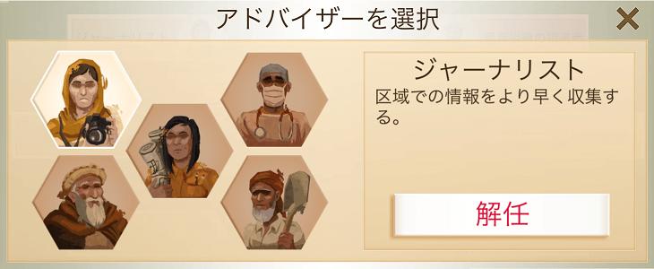 rebel-inc アドバイサー オレンジ