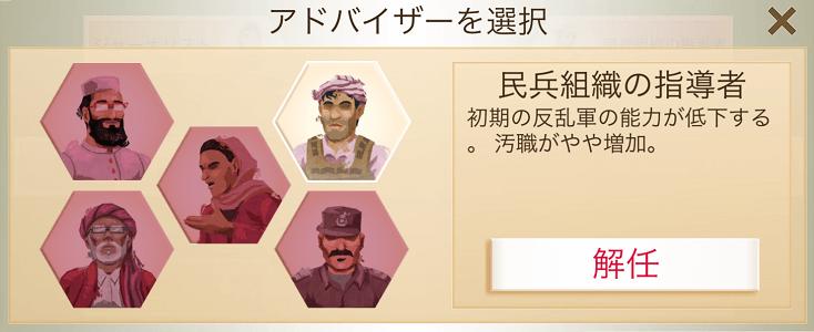 rebel-inc アドバイサー ピンク